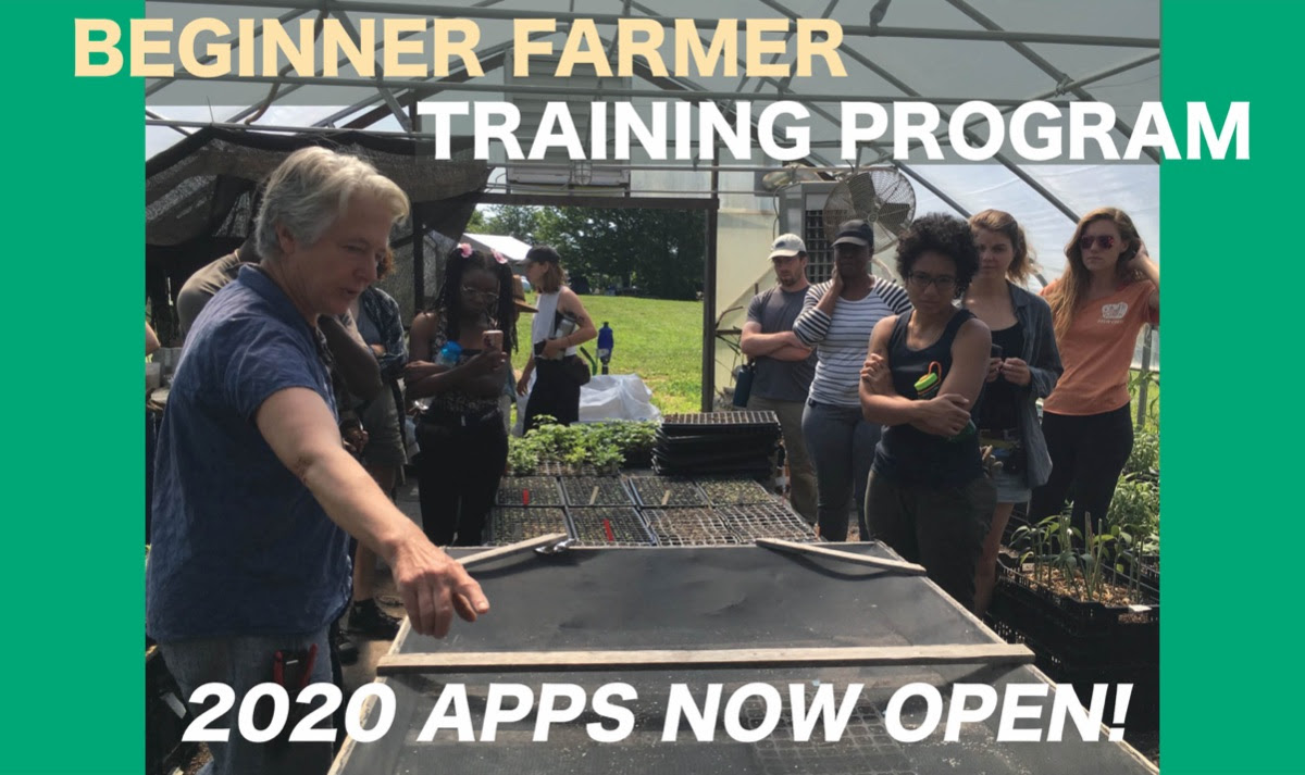 training program for new farmers
